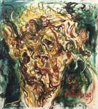 Ibu Saya - A portrait of the artist's mother
