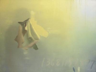 Yang Qian (b. 1959)