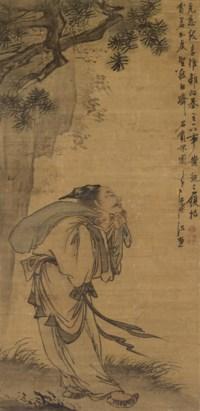 SHI JIE (1368-1644)