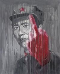 Fuck U Mao