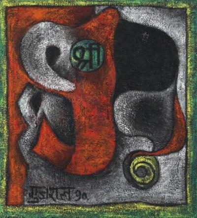 SATISH GUJRAL (B. 1925)