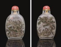 A SUPERB INSIDE-PAINTED GLASS SNUFF BOTTLE