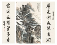 Landscape Calligraphy Couplet