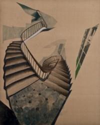 Escalier anamorphique