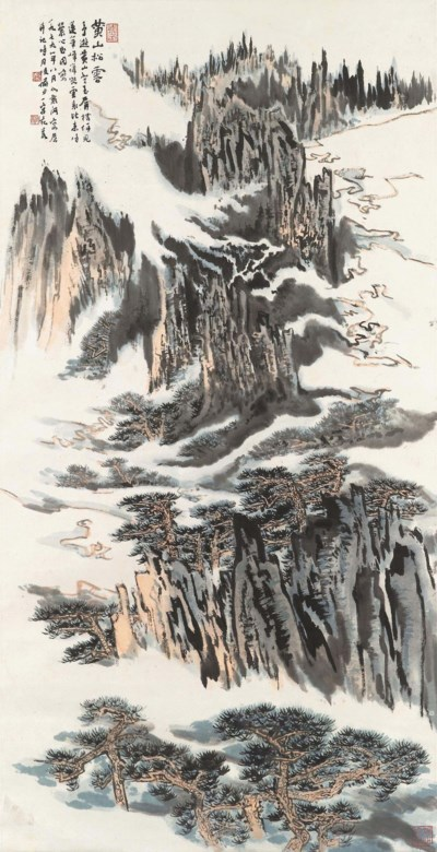 LU YANSHAO (1990-1993)