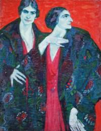 Double Portrait of Estelle David