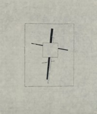 Suprematist Cross (Kashan 36)