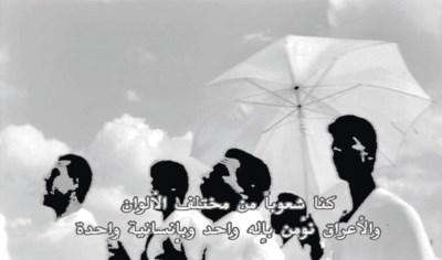 Ayman Yossri Daydban (Saudi, B
