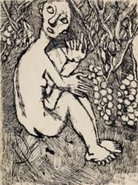 Vaine alerte, Été, 1935