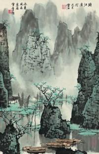 Village by River Li