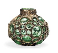 A MARCELLO FANTONI (B. 1915) BLOWN GLASS AND COLD-PAINTED METAL VASE