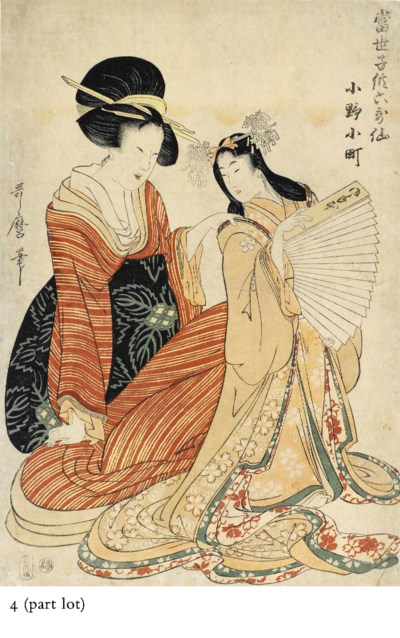 KITAGAWA UTAMARO (1753-1806) A