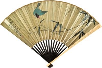 WU HUFAN (1894-1968) YU FEI'AN
