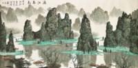 Li River in Spring