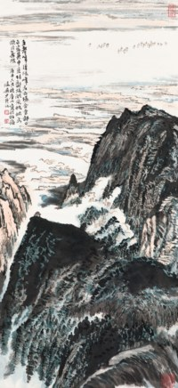 Lushan Scenery