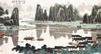 Landscape of Lijiang
