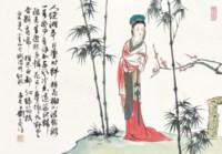 Lady amongst Bamboo