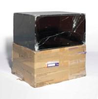 FedEx © Large Kraft Box © 2004 FEDEX 155143 REV10/04, International Priority, Los Angeles-Beijing trk#875468975971, September 9-16, 2011, International Priority, Beijing-Miami trk#874108926311, November 23-28, 2011, International Priority, Los Angeles-Paris trk#793397870462, March 29–April 2, 2012