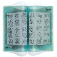 New Ancient - Stele of Zhang Qian