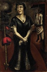 Allegory with María Ilaraz Miranda de Terra