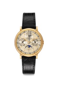 Audemars Piguet. An Extremely Fine, Rare and Important 18k Gold Perpetual Calendar Wristwatch with Leap Year, Moon Phases and Two-tone Dial