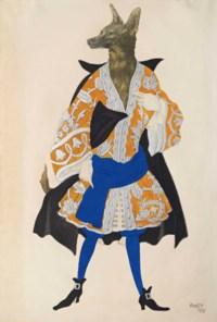 Costume design for 'La Belle au Bois Dormant': Le Loup