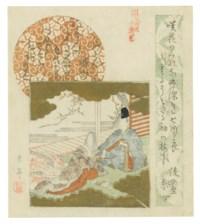YASHIMA GAKUTEI (1786?-1868)