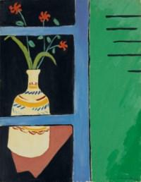 La persiana verde (The Green Shutter)