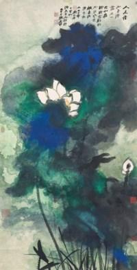 Splashed Colour Lotus