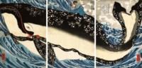 Miyamoto no Musashi Attacking the Giant Whale
