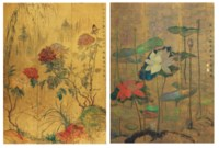 Chrysanthemum & Lotus