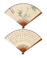 Bamboo / Calligraphy in Seal Script