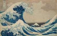 "Kanagawa oki nami ura (Under the well of the Great Wave off Kanagawa) [""Great Wave""]"