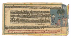 AN ILLUSTRATED DOUBLE-SIDED FOLIO FROM THE BHAGAVATA PURANA: