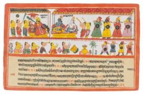AN ILLUSTRATED FOLIO FROM A BHAGAVATA PURANA SERIES: KRISHNA