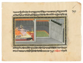 TWO ILLUSTRATED FOLIOS FROM A SIKH MANUSCRIPT