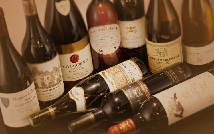 Christie's Wine Online/HKG
