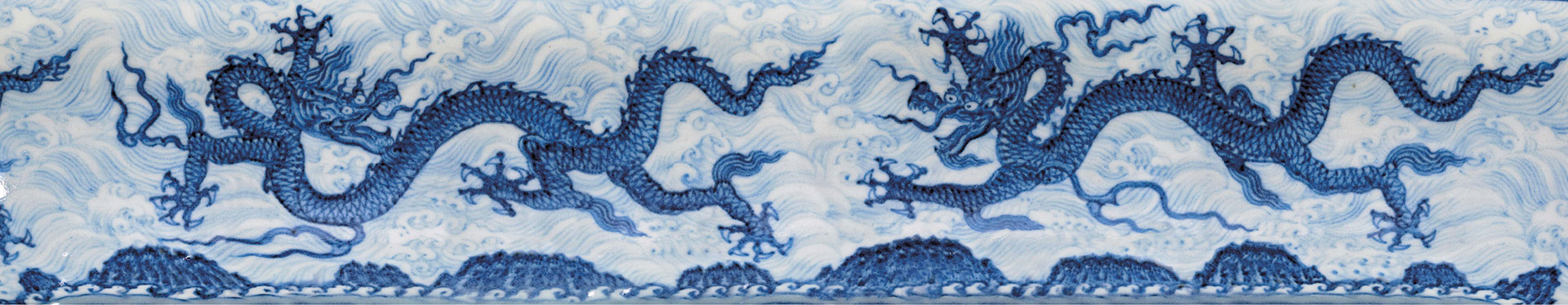 chinese-ceramics-and-works-of-art-banner-FINAL_15_1_20170103145606.jpg