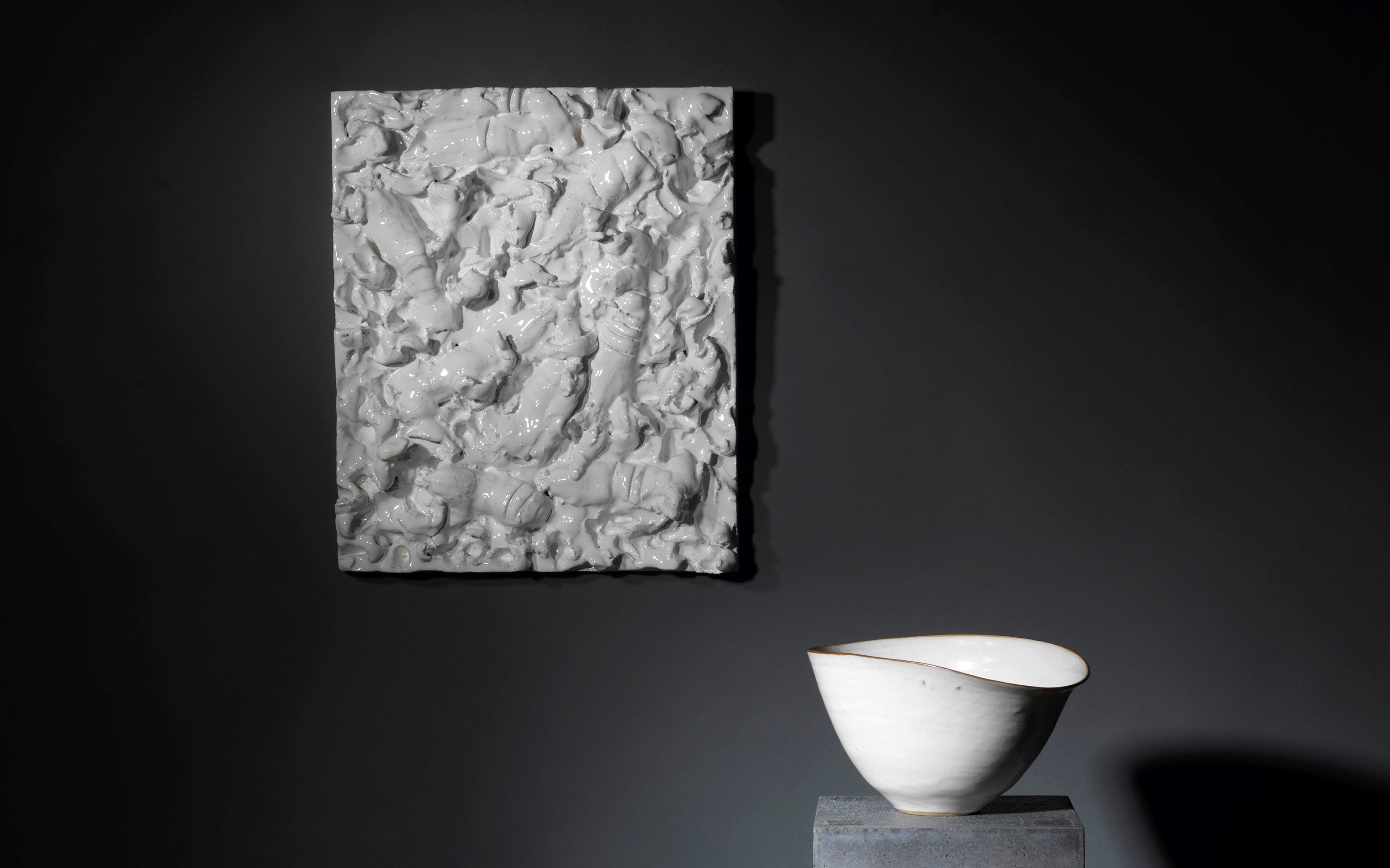 Un/Breakable  auction at Christies